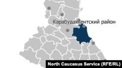 Карабудахкентский район