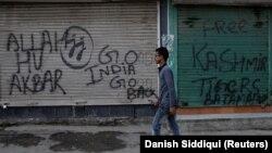 Zatvorene prodavnice u Srinagaru, Kašmir