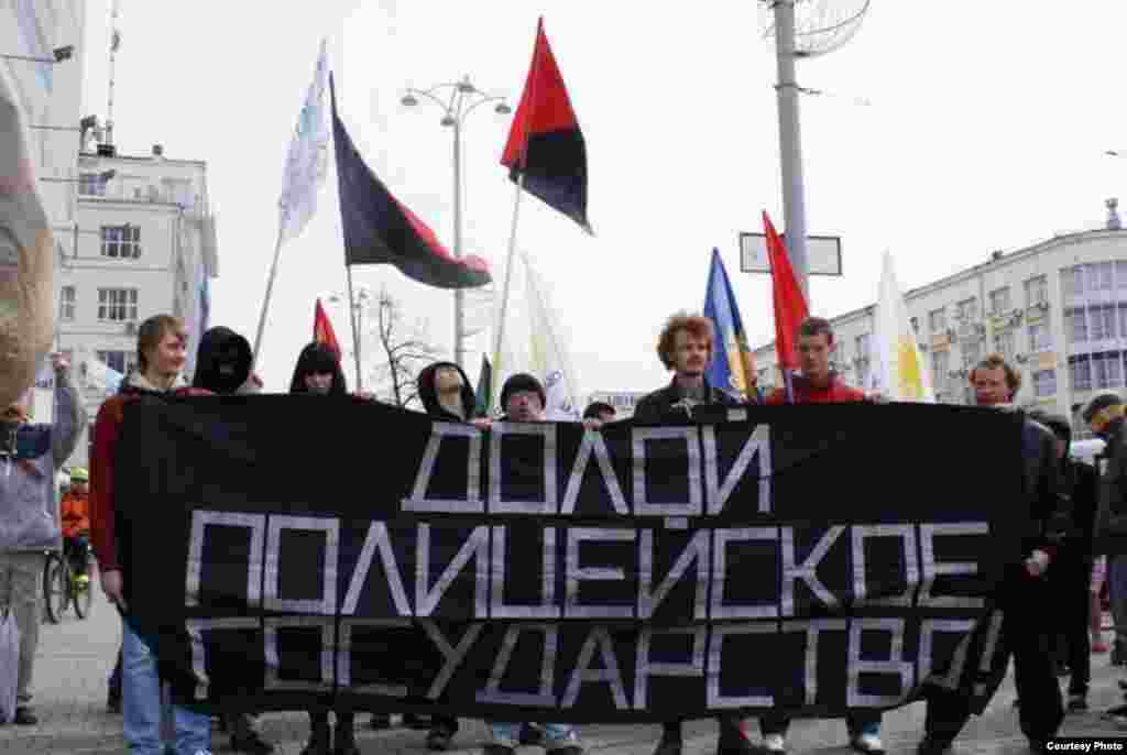 Russia -- Ekaterinburg, demonstration