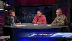 Бригинець: Завдання України – показати неспроможність Путіна виконувати зобов'язання