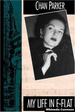 Обложка книги Чан Паркер, «Ma vie en mi bemol»