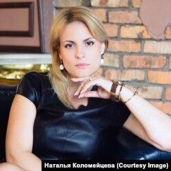 Наталья Коломейцева
