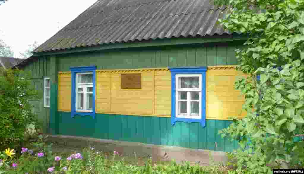 Бацькоўская хата, дзе жыў Уладзімер Караткевіч