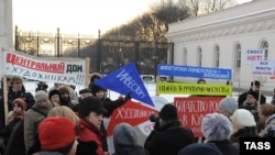 Народ - в защиту музейного центра