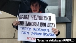 St. Petersburg: picket in memory of a Tajick baby