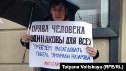 Участник пикета в Петербурге. 27 октября 2015 года.