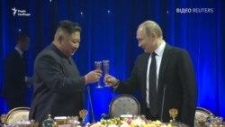 Без заяв, але з банкетом і тостами – у Владивостоці завершився саміт Путіна і Кіма – відео