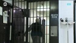 В США восстановили смертную казнь на федеральном уровне