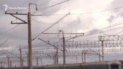 Іржавий «Крим» – вагони «Укрзалізниці» за парканом (відео)