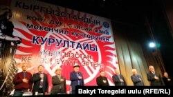 Курултай общественных, политических и патриотических сил, на котором было принято решение о проведении референдума. Бишкек, 24 ноября 2018 года.