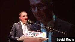 Претседателот на ВМРО-ДПМНЕ Христијан Мицкоски на прославата на 23 Октомври.