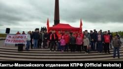 Участники митинга в Нефтеюганске