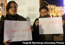 Під час протесту проти підписання в Мінську так званої «формули Штайнмаєра». Київ, майдан Незалежності, 2 жовтня 2019 року