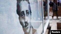 Poster sa portretom Gavrila Principa