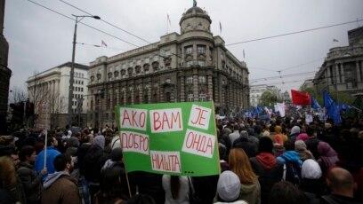 Jedan od protesta u Beogradu, 8. april 2017. (ilustrativna fotografija)