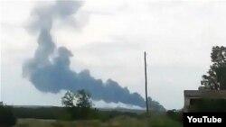 Snimak preuzet sa amaterskog videa snimljenog na mjestu nesreće.