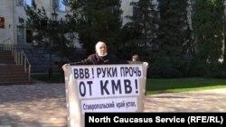 Активист Сергей Попов проводит пикет против губернатора Ставропольского края Владимира Владимира