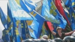 Standoff Outside Ukrainian Parliament