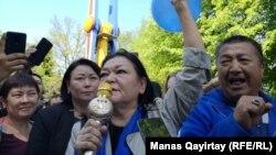 Акция протеста в Казахстане, 1 мая 2019 года