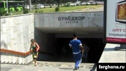Тошкент метролари 1 август куни соат 5:00дан очилади.