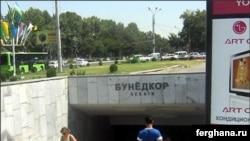 Toshkentdagi Bunyodkor metro bekati