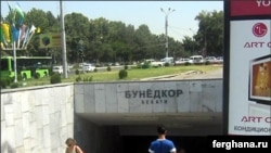 Илгари метро вестибюлида бўлган кассалар энди метрога кирверишдаги ер ости йўлакларига жойлаштирилган.