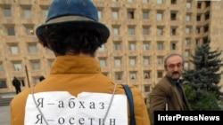 Антигрузинская кампания заставила некоторых граждан России вспомнить о своей национальности