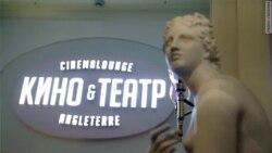 Закрытие АртДокФеста в Санкт-Петербурге
