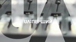 Арсен Аваков. Міністр закритих справ || «СХЕМИ» № 181