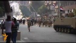 У столиці Єгипту спалахнули сутички