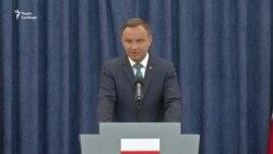 Президент Польщі пообіцяв накласти вето на суперечливий судовий закон (відео)