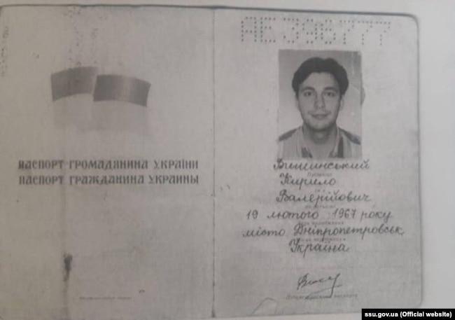 Український паспорт директора російського агентства «РИА Новости Украина» Кирила Вишинського