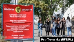 Прохожие на одной из центральных улиц Алматы, 11 сентября 2020 года.