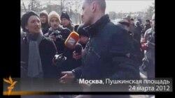 Пресс-конференция на Пушкинской