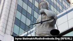 Statua pravde, ilustrativna fotografija