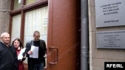 Администрация президента закрыла для москвичей и гостей столицы центр Москвы. Из-за переезда чиновников из Кремля доступ к ряду исторических объектов стал невозможен