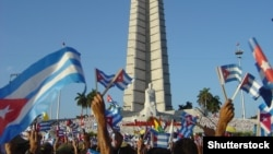 "Гавана. Photo: <a href=""http://www.shutterstock.com"">www.shutterstock.com</a>"