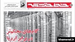 هفتهنامه خط حزبالله زیر نظر توسط مسعود خامنهای، فرزند رهبر جمهوری اسلامی، مدیریت میشود