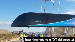 Тестовий транспорт Hyperloop One перевозять у пустелі в Неваді, 12 травня 2017 року