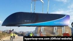 Hyperloop – це проект вакуумного потяга, розроблений Ілоном Маском