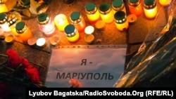 Ёдбуди қурбониён дар маркази Киев