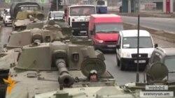 Ուկրաինային զենք մատակարարելու հարցը պառակտել է ամերիկյան քաղաքական վերնախավը