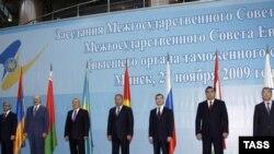 Минск, начало заседания Межгосударственного совета Евразийского экономического сообщества, 27 ноября 2009 г.