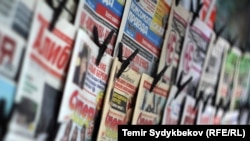 Ziare în limba rusă