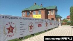 Предвыборный штаб кандидата в президенты от Коммунистической народной партии Жамбыла Ахметбекова. Нур-Султан, 16 мая 2019 года.