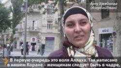 Арзу Хусейнова (Азербайджан)