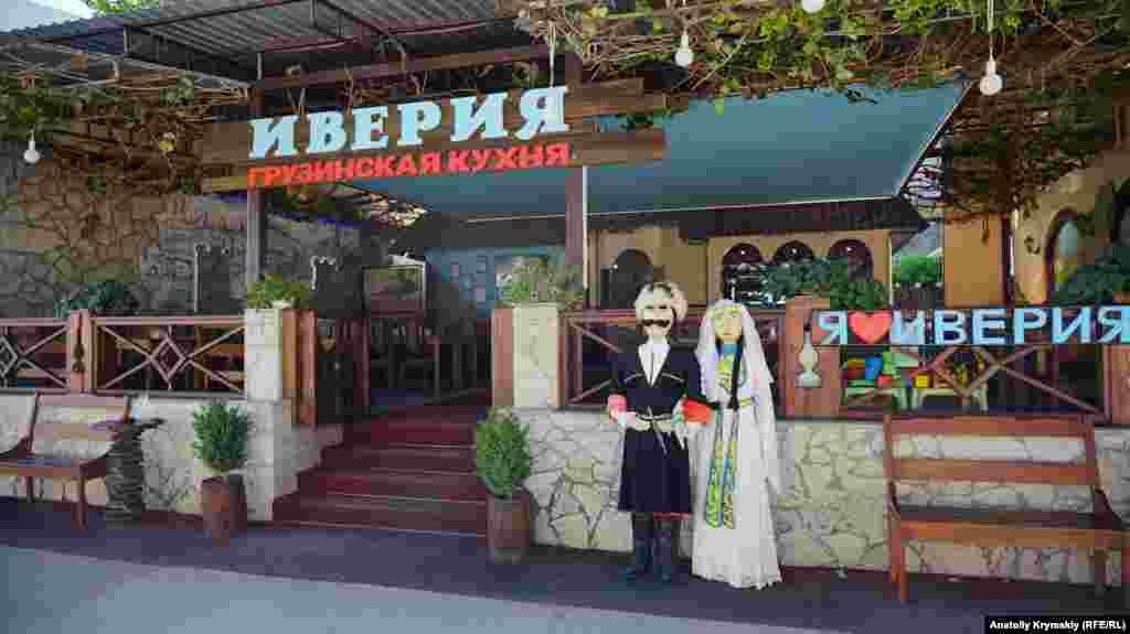 Грузинская кухня в районе набережной еще никого не манит