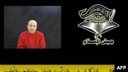 واکنش حکومت فلسطينی پس از آن انتشار يافت که روزجمعه، يک فيلم ويدئويی ازالن جانستون بر روی يک سايت اينترنتی به نام «الاخلاص» قرار گرفت.