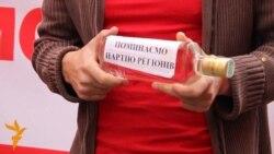 Януковичу принесли продуктовий набір