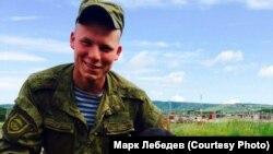 Марк Лебедев во время армейской службы